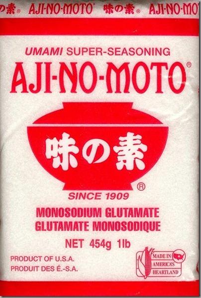 ajinomoto_bal