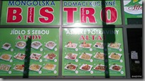 bistro Altai01
